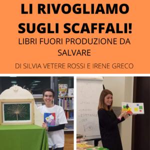 LI RIVOGLIAMO! Libri fuori produzione da salvare. Di Silvia Vetere Rossi e Irene Greco